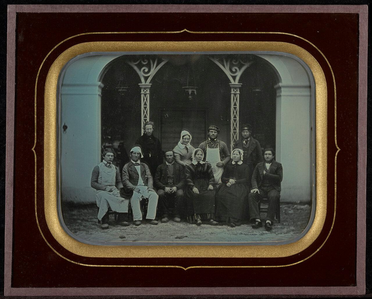 1849. Десять слуг