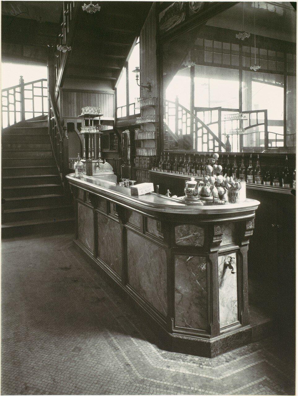 1900. Бар Кабаре