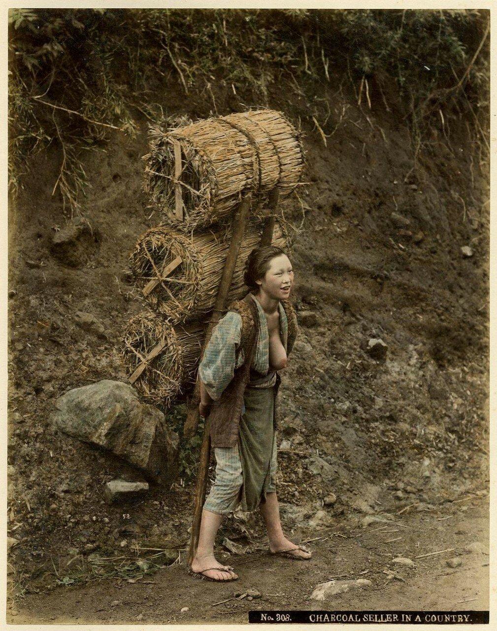 Торговка древесным углем