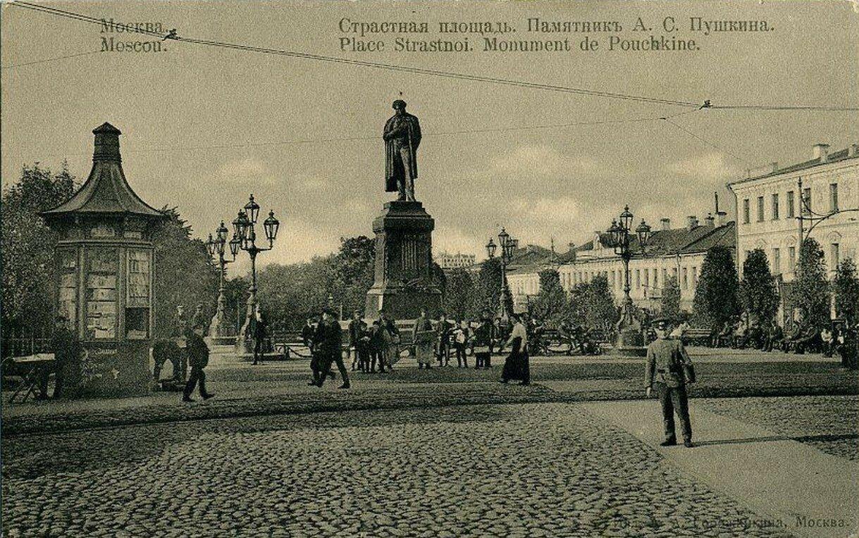 Страстная площадь. Памятник Пушкину