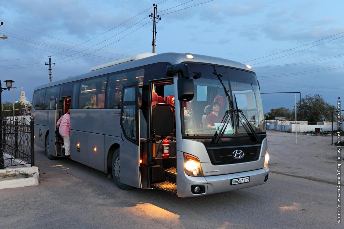Казахстан экскурсионный автобус Форт-Шевченко