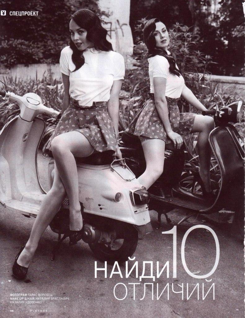 Две обнажённые девушки гуляют по осеннему Киеву 14