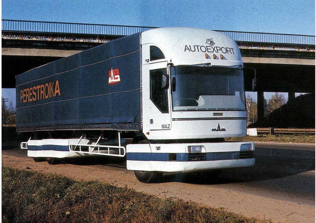 МАЗ 2000 'Перестройка' Опытный '1988 1.jpg