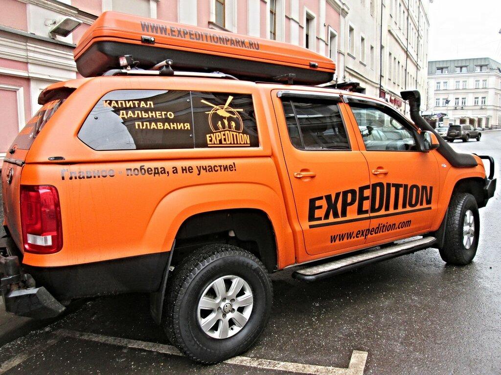 экспедиция трофи москва 002.jpg