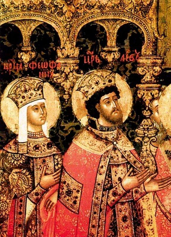 Святая Блаженная Царица Феофания и Император Лев Мудрый.