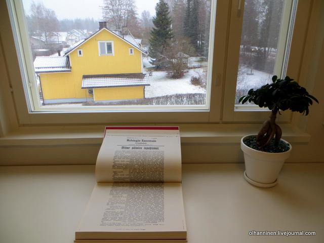 Первая мировая, революция в России, отречение царя Николая II и независимость Финляндии