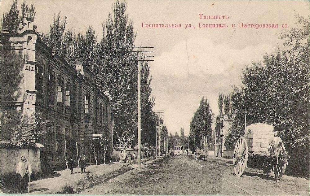 3. Госпитальная улица, Госпиталь и Пастеровская  станция.jpg
