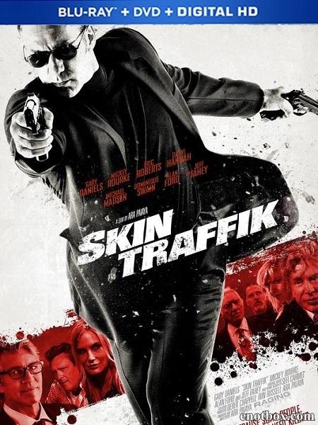 Торговля кожей / Skin Traffik (2015/BDRip/HDRip)