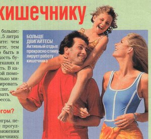 https://img-fotki.yandex.ru/get/15540/19411616.4a6/0_10d2bb_82fb220e_M.jpg