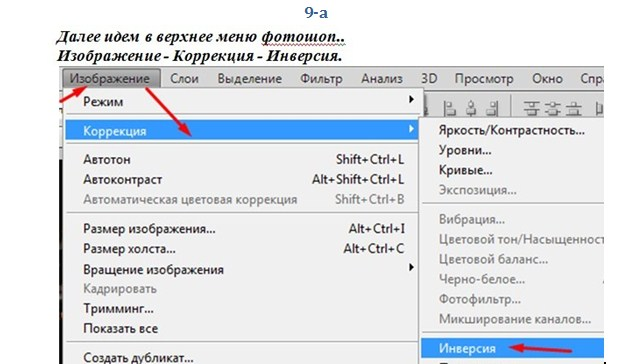 https://img-fotki.yandex.ru/get/15540/231007242.1b/0_114b52_a07a70d5_orig