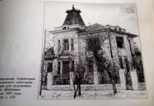 Дом художника Шевченко. Фото 1973 года
