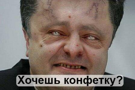 Хроники триффидов: Леонид Ярмольник о бандеровцах и фашизме