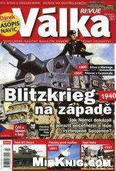 Журнал Valka Revue 2013-7/8