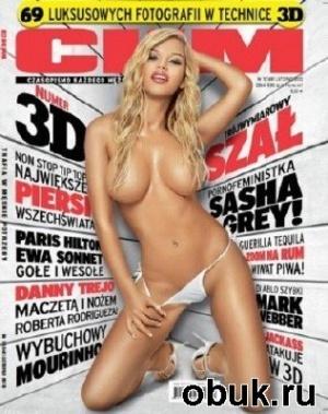 CKM Magazine №11 ( Poland)