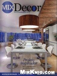 Журнал Mix Decor №13 2013