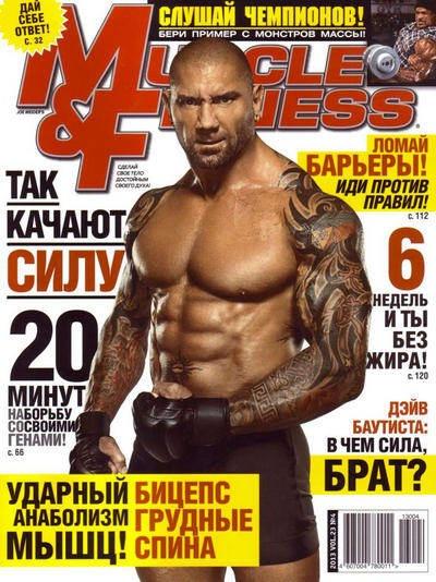 Журнал: Muscle & Fitness №4 (2013)