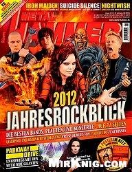 Журнал Metal Hammer №1 January 2013