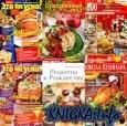 Аудиокнига Кулинарные рецепты к Новому году и Рождеству