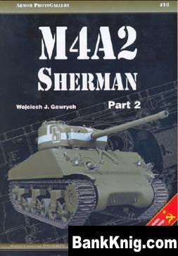 Книга M4A2 Sherman (part 2)