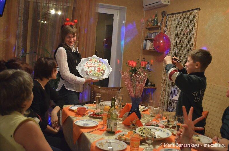 День рождения, Саратов, 14 декабря 2014 года