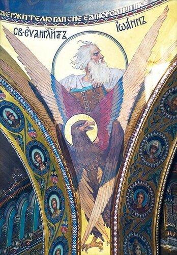 В.Васнецов Евангелист Иоанн (росписи Владимирского собора).