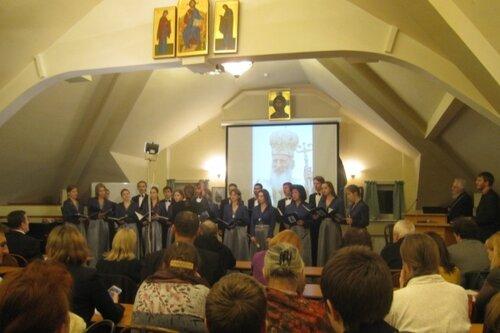 Сербия, ПСТГУ, культура, вечер Патриарха Павла