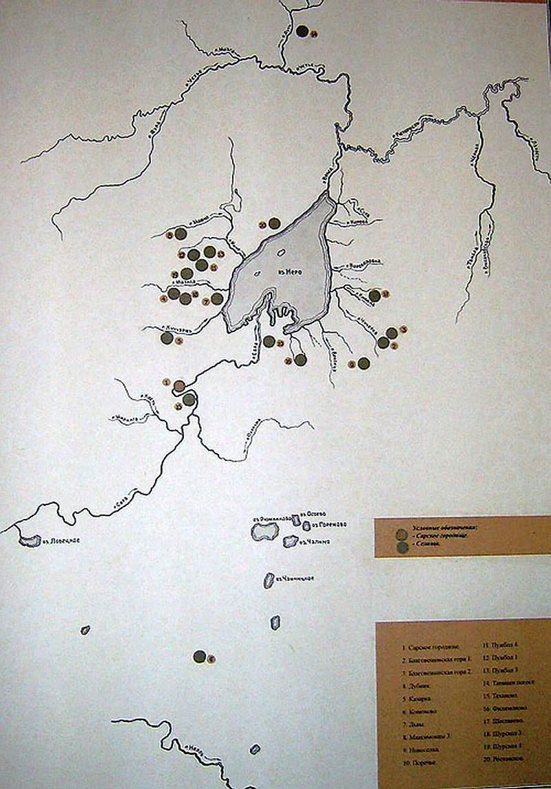 Племя меря на озере Неро