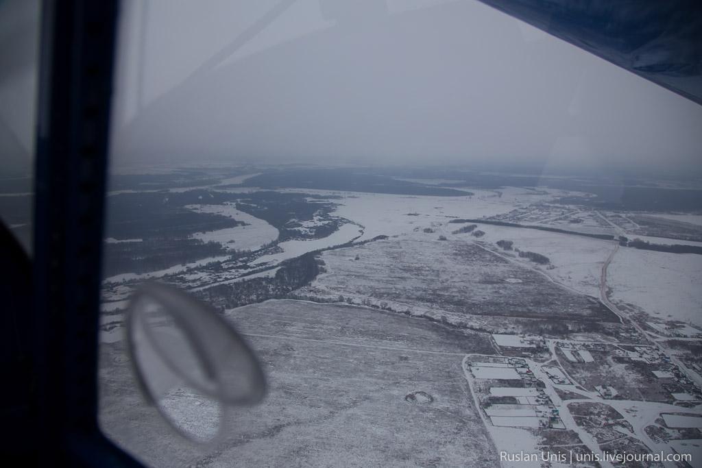 Аэродром Первушино
