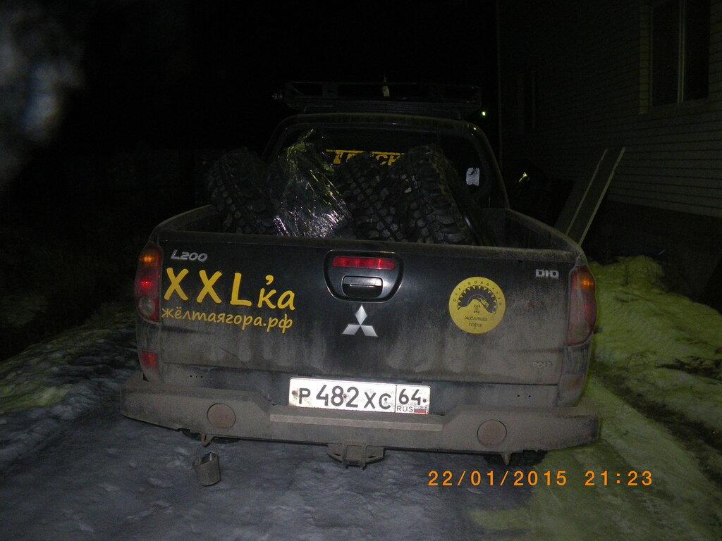 img-fotki.yandex.ru/get/15540/8427629.cc/0_9d8a9_a1cb3199_XXL.jpg