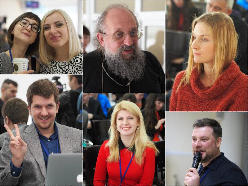 нефорум блогеров в уфе фото