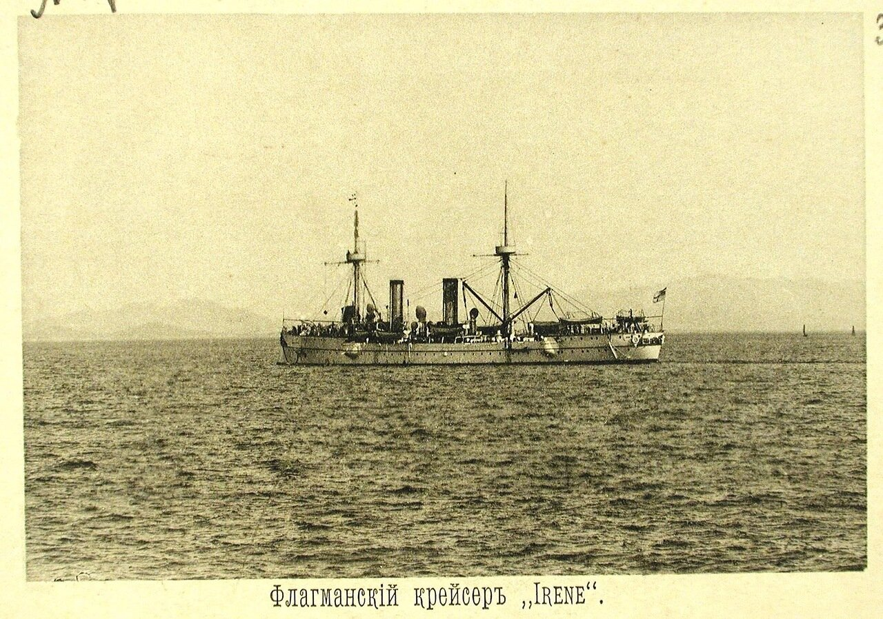 32.Флагманский крейсер Irene в момент ухода германской эскадры из Чифу. 2 мая 1895
