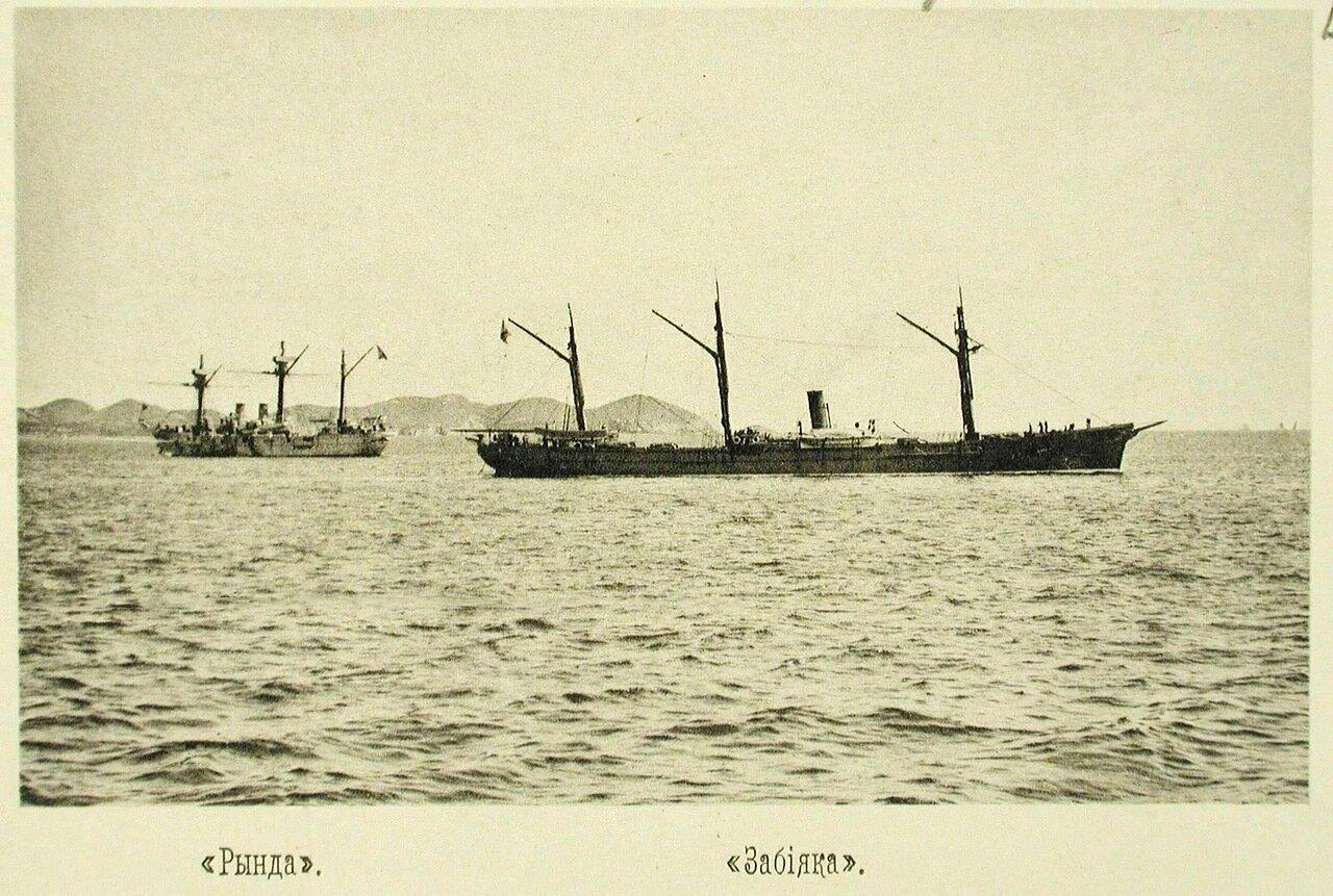 43.  Крейсер II-го ранга Забияка уходит с поручением в Шанхай (слева - крейсер I-го ранга Рында). 9 мая 1895