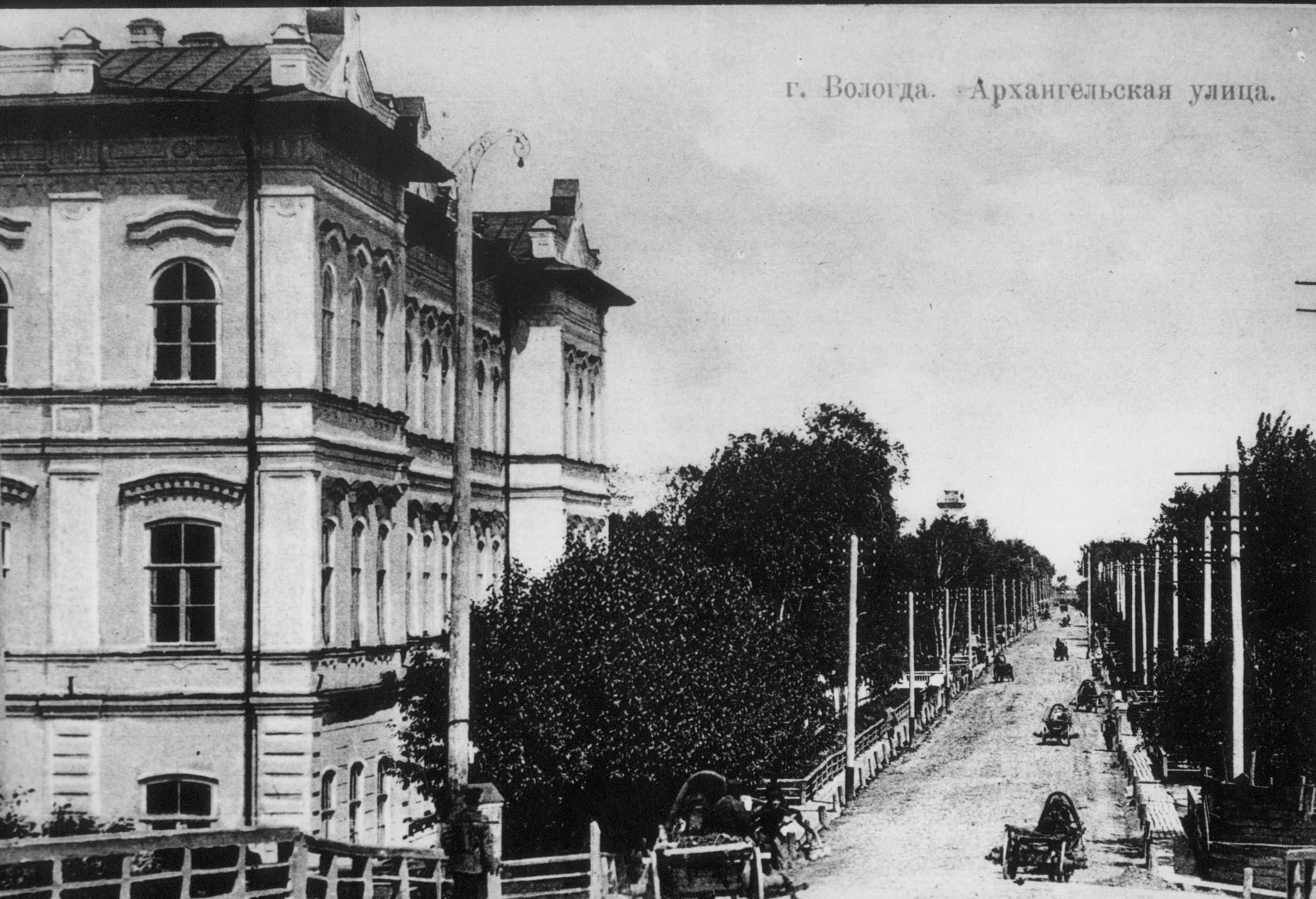 Архангельская улица