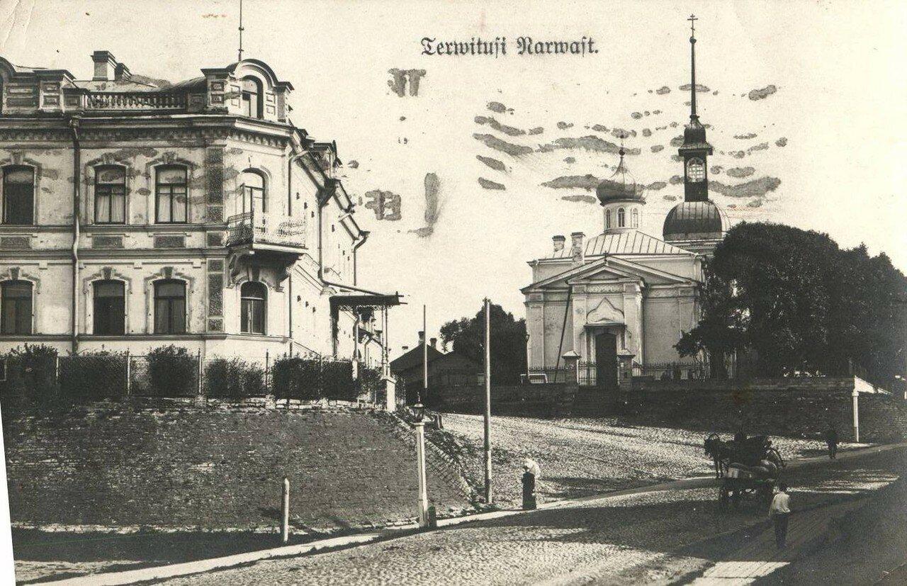 Ивангород. Горка