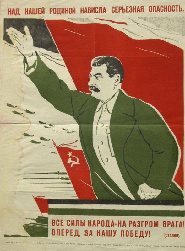 «Известия», 11 ноября 1941 год