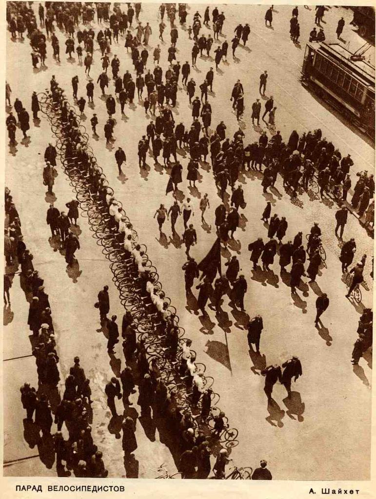 Bicycle parade, Russian Soviet Federative Socialist Republic. Photo by Arkady Shaikhet, 1929.png