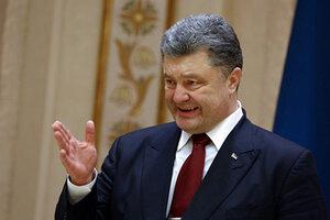 """Украинцы тратят на """"содержание"""" президента $34,2 млн ежемесячно"""