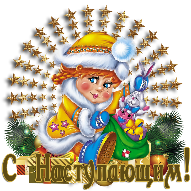 новогоднее-пожелание22.png