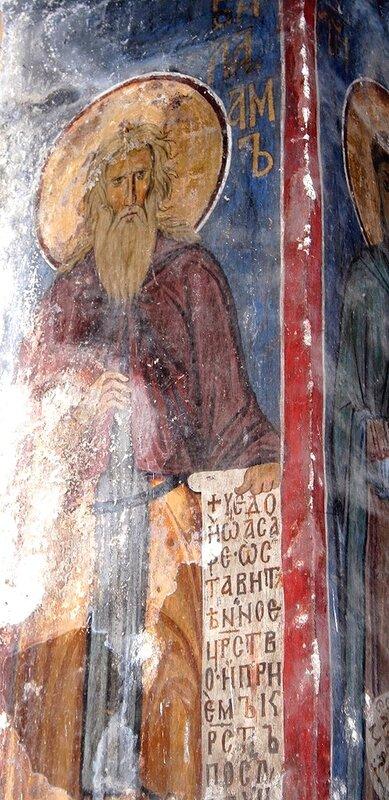 Святой Преподобный Варлаам. Фреска церкви Богородицы в монастыре Студеница, Сербия. 1208 - 1209 годы.