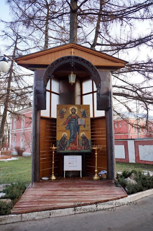 Донской монастырь, Москва