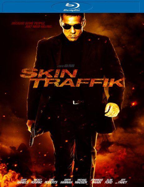 Торговля кожей / Skin Traffik (2015) BDRip/720p + HDRip