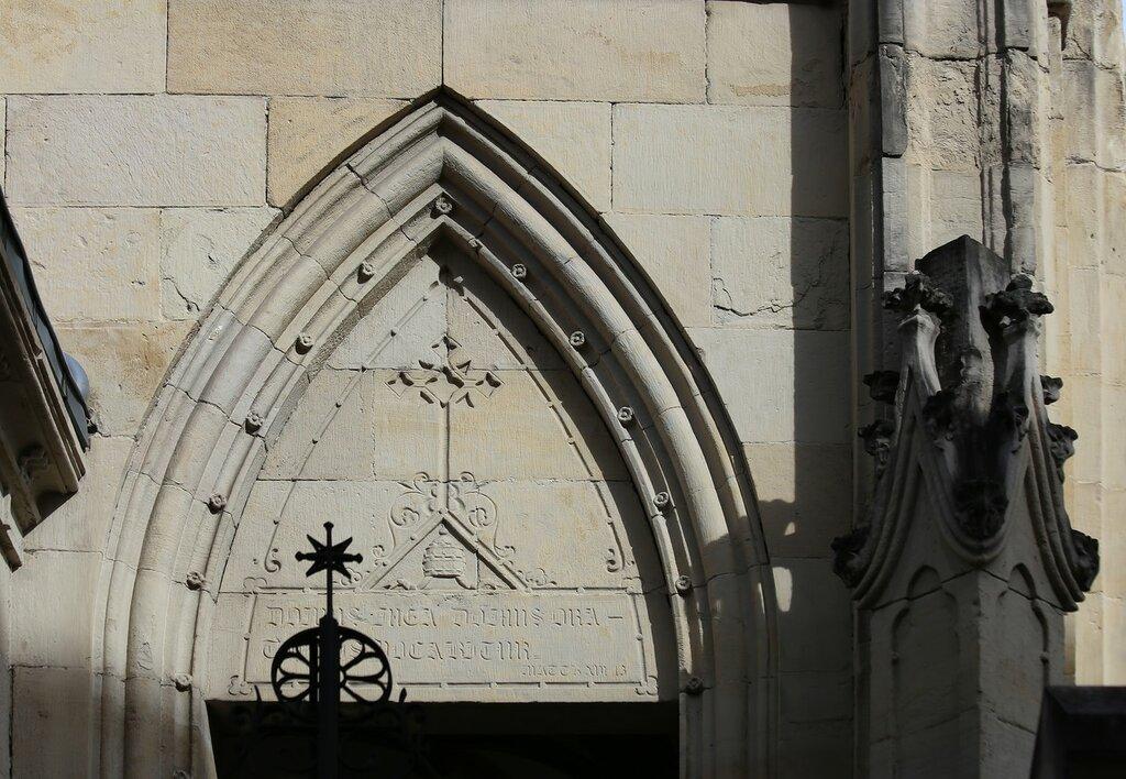 Vitoria-Gasteiz. Church of the Apostle Peter (Iglesia de San Pedro Apóstol)
