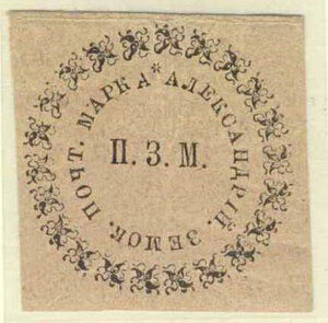 1870 Александрия