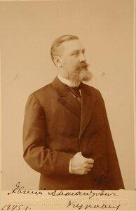 Куровский Евгений Александрович - тайный советник, сенатор 2-го департамента Сената