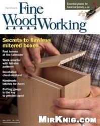 Журнал Fine Woodworking №246