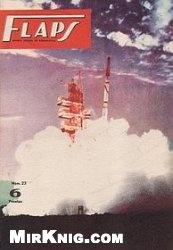 Flaps 023 (1961-09/1)