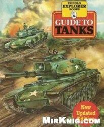Книга Guide to Tanks