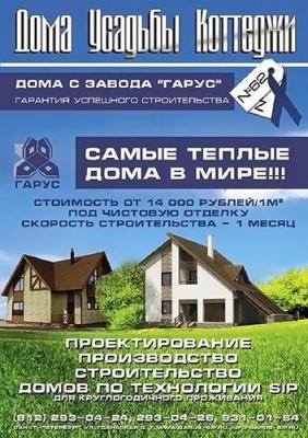 Журнал Журнал Дома. Усадьбы. Коттеджи №62 2012