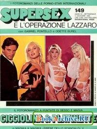 Книга SUPERSEX No.149 (12-1984).
