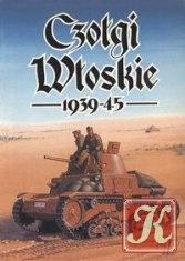Czołgi Włoskie 1939-1945